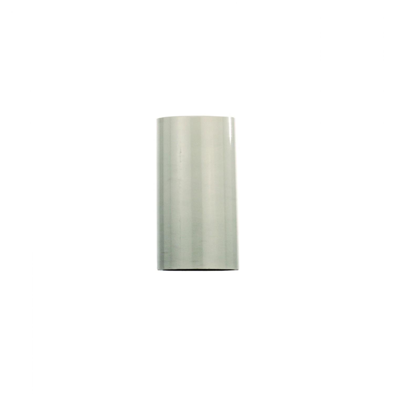 Επιτοίχιο σποτ από λευκό μέταλλο (4505-Οροφής-Λευκό)