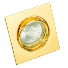 Χωνευτό σποτ από χρυσό μέταλλο (43278-Χρυσό)
