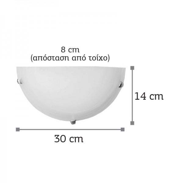 Επιτοίχιο φωτιστικό από οξυντέ μέταλλο και μελί γυαλί (43366-Οξυντέ)