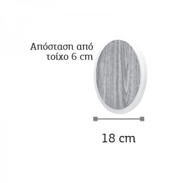 Επιτοίχιο φωτιστικό από αλουμίνιο σε καφέ απόχρωση (43401-Ξύλο)
