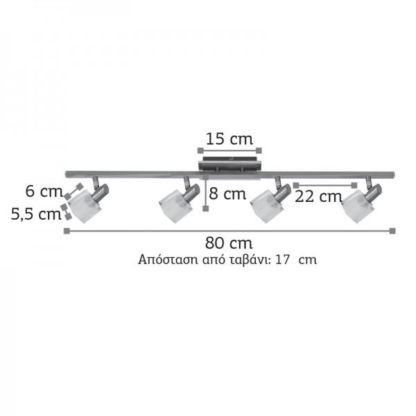 Επιτοίχιο σποτ από μέταλλο σε οξυντέ απόχρωση (9049-4Φ-Οξυντέ)