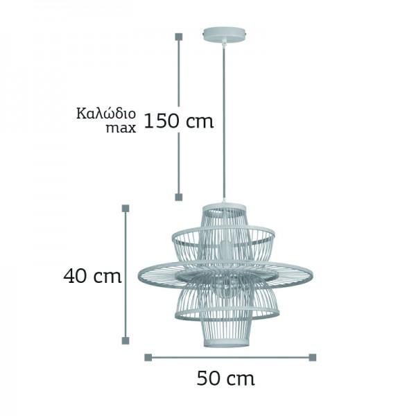 Κρεμαστό φωτιστικό από ρατάν (4525-Ρατάν)